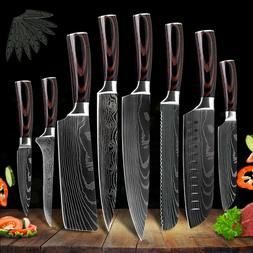 Kitchen Chef's Knife Set Stainless Steel Damascus Pattern Sh
