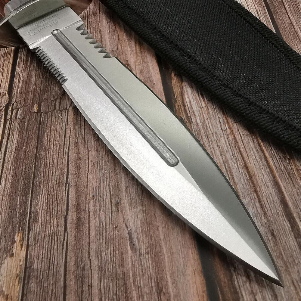 Tactical Dagger Fixed Blade